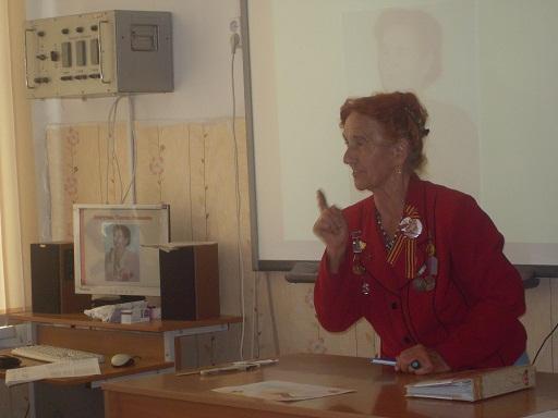 На мероприятие была приглашена Лоскутова Т.И.